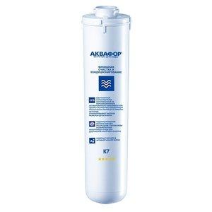 Keuken inbouw waterfilter - actieve koolstof filter met Aqualen® - Aquaphor